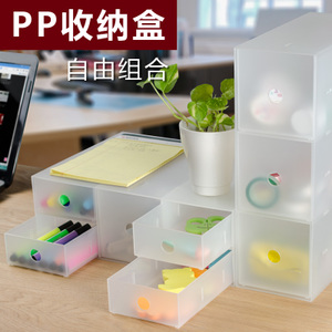 洪客透明小物品收纳盒办公桌面多层抽屉杂物化妆品文具分<span class=H>类</span>整理柜