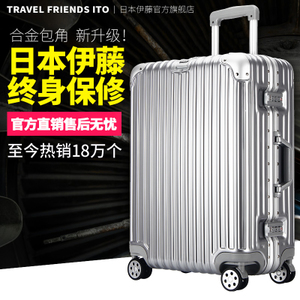 Travel Friends Ito伊藤拉杆<span class=H>箱</span><span class=H>女</span>旅行<span class=H>箱</span><span class=H>行李</span><span class=H>箱</span>男<span class=H>万向</span><span class=H>轮</span>20寸登机<span class=H>箱</span>
