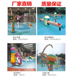 户外<span class=H>游泳池</span>大型喷水设备儿童戏水玩具特价定做水上花型喷花设施