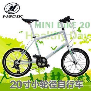 MSDIK小轮径<span class=H>自行车</span> 20寸21速V刹车架7色可选 钢架小轮车<span class=H>单车</span>整车