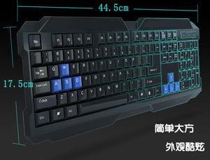 神枪手K5有线USB游戏竞技<span class=H>键盘</span>PS2圆接口通用网吧电脑人体工学防水