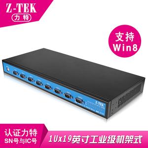 力特Z-TEK ZY127工业<span class=H>网络</span><span class=H>设备</span>USB转RS232机架式9针8口串口服务器