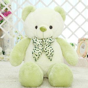 可爱小熊毛绒玩具大熊公仔泰迪熊<span class=H>抱抱熊</span>布娃娃儿童生日礼物送女生