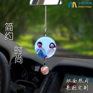 创意汽车挂件饰品挂饰双面照片个性水晶车挂车内吊坠相片定制礼物