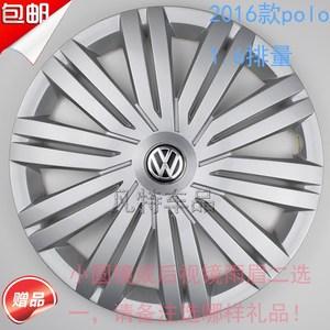 包邮 大众16款polo波罗轮毂盖轮盖 轮帽 轮胎罩14寸 铁钢圈罩15寸