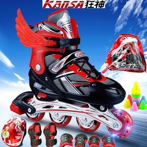 狂神<span class=H>溜冰鞋</span>儿童全套装初学者成年人男女旱冰鞋小孩闪光可调<span class=H>轮滑鞋</span>
