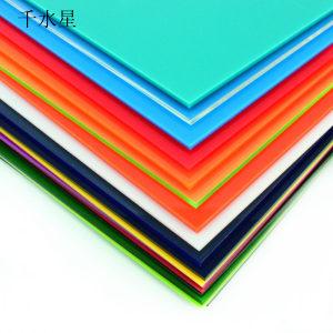 20*40cm彩色亚克力<span class=H>板</span> 有机玻璃<span class=H>板</span> 激光切割 透明塑料片 pmma<span class=H>板</span>材