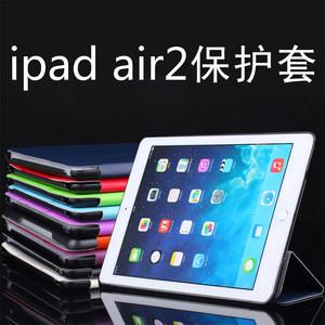 新款苹果ipad air air2保护套ipadair2保护壳ipad5/6薄<span class=H>休眠</span><span class=H>皮套</span>
