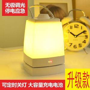 超亮LED户外登山旅行用品家用应急照明手提灯露营帐篷 野营灯充电