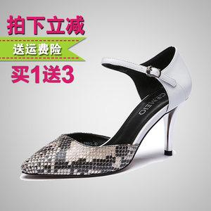 戈美其2016夏季新款单鞋 时尚尖头细跟高跟舒适性感<span class=H>戈美琪</span><span class=H>女鞋</span>