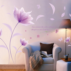 创意墙贴客厅卧室温馨浪漫床头房间装饰墙壁贴纸<span class=H>自粘</span>墙上贴画贴花
