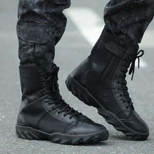 盾郎<span class=H>軍靴</span>男特種兵超輕作戰靴高幫陸戰靴帆布戰術靴透氣耐磨登山靴