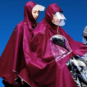 领20元券购买雨衣电动车双人加大加厚牛津布雨披成人电瓶车摩托车母子2人雨衣