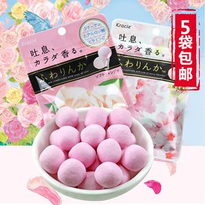 日本嘉娜宝Kracie玫瑰花香味樱花香味糖32g进口零食约会<span class=H>糖果</span>