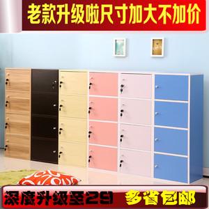 书柜<span class=H>书架</span>简约现代收纳柜自由组合小柜子儿童柜简易带门带锁储物柜