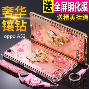 oppoa53手机壳硅胶oppo a53t<span class=H>?;ぬ?/span>a53m挂绳脖防摔<span class=H>透明</span><span class=H>水钻</span>软女款潮poopa全包oppa时尚oopoa钻opooa0pp0opopa