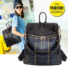 Hong Kong Delivery Chequered Shoulder Baggage Women 2019 New Korean Version Fashion Large Capacity Travel Baggage Colour Dual Purpose Backpack