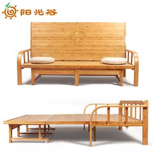 阳光谷 竹沙发床 双人床 多功能两用<span class=H>折叠床</span> 办公室午休凉床