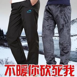 男士休闲加绒<span class=H>棉裤</span>大码爸爸老人保暖裤中老年人<span class=H>棉裤</span>男冬季加厚外穿