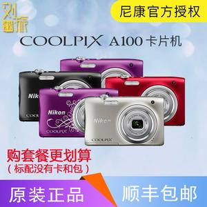 Nikon/尼康 COOLPIX A100轻便型<span class=H>数码</span>相机 家用高清<span class=H>数码</span>照相卡片机