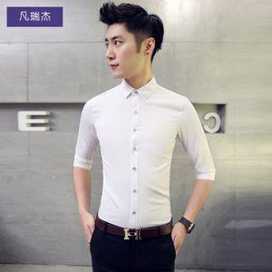 夏季七分袖<span class=H>衬衫</span>男休闲衬衣男士7分袖寸衫青年修身中袖白色衣服潮