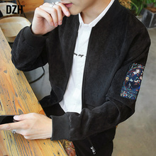 Men's casual jacket Men's Chao brand spring jacket Men's popular jacket Men's Chao spring fashion trend