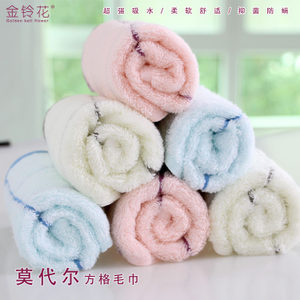 竹纤维<span class=H>毛巾</span> 柔软吸水竹炭美容巾 男女士成人情侣抗菌洗脸面巾包邮