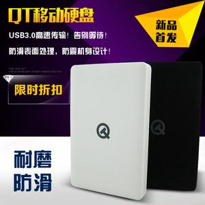 高性价比QT移动<span class=H>硬盘</span> 250GUSB3.0高速接口稳定传输高力度促销