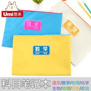 文件袋科目拉链学生用A4帆布小清新女手提多层试卷袋<span class=H>文件包</span>资料袋