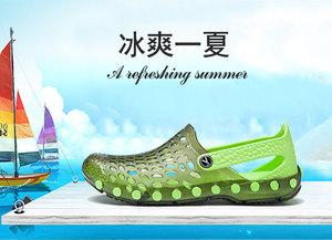 夏季韩版潮流<span class=H>男鞋</span>子沙滩鞋洞洞拖鞋男士人字拖男学生凉鞋防滑潮拖