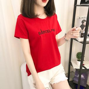 短袖<span class=H>t恤</span>女夏装2018新款韩版宽松百搭学生纯棉半袖上衣女士体恤衫
