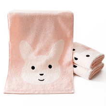 Gold towel, pure cotton, soft children's face wash, big face towel, cartoon cute gauze, water absorbent couple towel 2 pieces