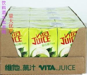 香港维他石榴汁 VITA/维他进口饮料番石榴 250ML 24盒多省包邮