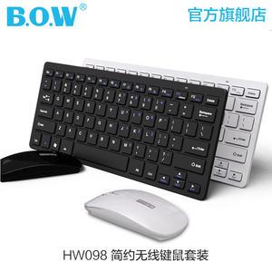 BOW航世 usb无线键鼠套装 家用笔记本迷你外接小<span class=H>键盘</span>电脑静音<span class=H>鼠标</span>