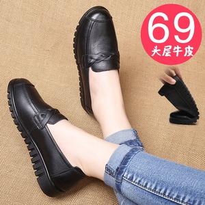 天天特价<span class=H>真皮</span>妈妈鞋<span class=H>单鞋</span><span class=H>圆头</span>中老年女鞋老年皮鞋平底防滑老人鞋