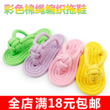 Dog Toys Bite Resistant Dog Molars Toy Slippers Tie Tie Pet Toy Cat Toy Teddy Golden Hair Dog Bite Gum