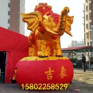 婚庆气模 庆典拱门4米金象被球 金色大象背绣球 婚庆吉象气门金象