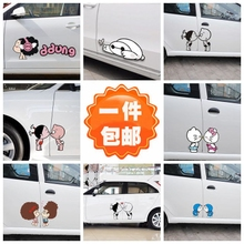 Car sticker creative personality, body sticker, car modification, decorative scratches, car doors, flower cars, stickers, car accessories.