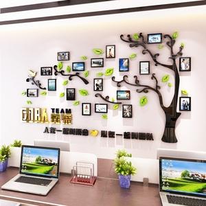 亚克力办公室立体墙贴3D装饰企业文化墙励志标语团队树风采照片墙