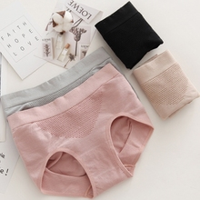 Three-dimensional abdominal receptacle underwear, waist lifting, hip wrapping, pure cotton crotch, large size postpartum women's triangular trousers