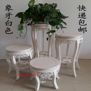 花架实木花台木质欧式白色客厅中式圆形高低盆景多层鱼缸包邮整装