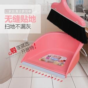 开普特塑料魔法<span class=H>扫把</span>套装软毛扫帚卫生间家用扫水<span class=H>扫把</span>清洁簸箕组合