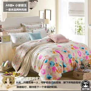 正品简约家纺3d纯棉四件套 全棉床上用品4件套 <span class=H>床单</span>被单三件套