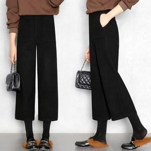 歌芭慕旗舰店一款有个性的韩版高腰休闲直筒裤,淘宝优惠券让你秒变气质女神