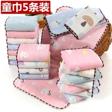 Children's towel, cotton gauze, baby's towel, baby's face wash, small towel, rectangular soft absorbent face towel, free of domestic freight