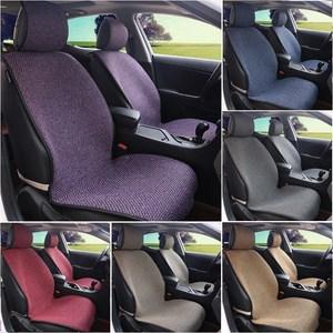 汽车<span class=H>坐垫</span>主副驾驶亚麻四季通用单个座位免绑夏季小蛮腰单片座垫套