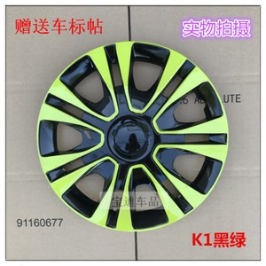 东风标致207<span class=H>轮毂</span>盖301东风标志206改装14寸汽车轮胎装饰罩帽