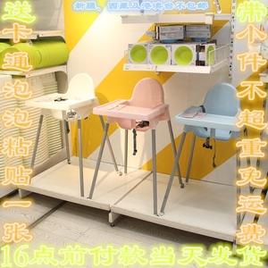温馨宜家IKEA安迪洛高脚椅儿童<span class=H>餐椅</span>宝宝<span class=H>餐椅</span>婴儿安全椅靠背椅包邮