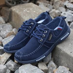 春夏季男士帆<span class=H>布鞋</span>老北京<span class=H>布鞋</span>软底<span class=H>系带</span>休闲鞋<span class=H>布鞋</span>男<span class=H>低帮</span>单鞋潮鞋子
