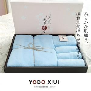 畅销日本yodo xiui<span class=H>浴巾</span><span class=H>毛巾</span>方巾三件套装礼盒装尤多秀夕回礼礼品